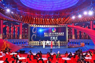 第十一届北京国际电影节开幕式致敬影人初心